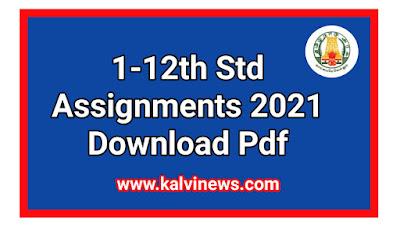 KALVINEWS | KALVI NEWS | PALLIKALVI NEWS  | KALVISOLAI