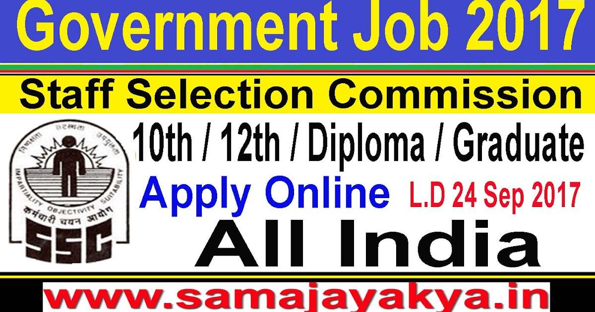 Th P Govt Job Online Form Bihar on