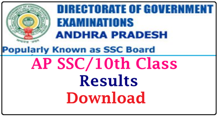 AP SSC/ 10th Class March 2018 Results AP SSC/ 10th Class March 2018 Results | AP SSC 2018 RESULTS | SSC/10th Class results | BSE AP SSC 2018 Results | AP SSC 10th Class 2018 Results | bse.ap.gov.in SSC results | BSE AP SSC Results | AP SSC Results 2018 | AP 10th Class Results 2018 | AP SSC Board Results 2018 | AP Board 10th Exam Results 2018 | AP X th class Exam Results 2018 | Andhra Pradesh Exam Results 2018 | The AP State Board Secondary School Certificate SSC Exam Results 2018 is likely to be Declared soon and Results will be available on bsc.ap.org.in SSC candidates can check your results on bse.ap.gov.in | ap-ssc-10th-class-march-2018-results-download-bse.ap.gov.in /2018/04/ap-ssc-10th-class-march-2018-results-download-bse.ap.gov.in.html