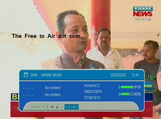 Kanak News channel added on GSAT 10 Satellite