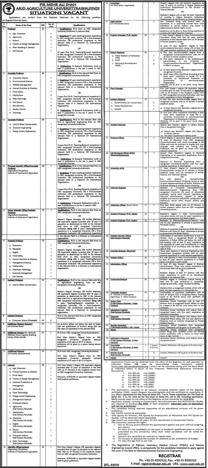 Teaching and Admin Jobs in Arid Agriculture University Jobs in Pakistan 2016
