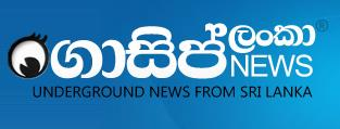 Gossip Lanka Facebook hacked with 6 lakhs -- new Page introduced