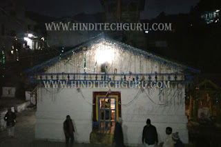 Shri Triyuginarayan Temple