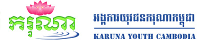 Karuna Youth Cambodia