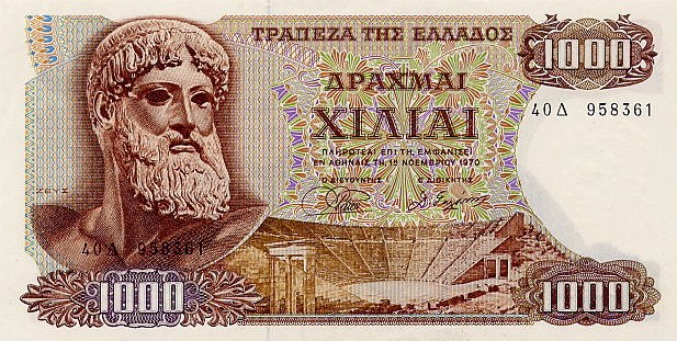 https://1.bp.blogspot.com/-e0hNtj_XAAg/UJvjmO894WI/AAAAAAAAKsY/67gPz349fkA/s640/GreeceP198-1000Drachmai-1970-donatedmjd_f.jpg