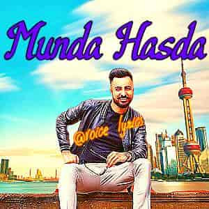 Munda Hasda Song Lyrics