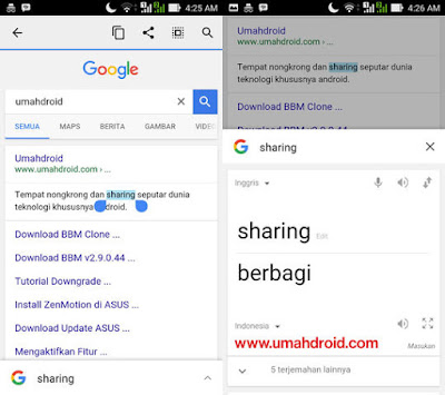 Cara Browsering Cepat dengan Touch To Search