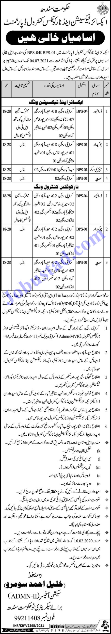 Excise Taxation & Narcotics Control Department Sindh Jobs 2021 in Pakistan - Excise and Taxation Sindh Latest Jobs 2021