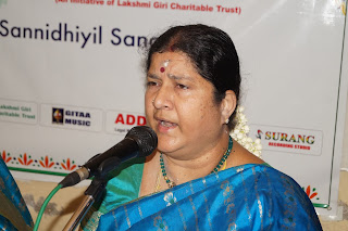 Sannithiyil Sangeetham 15