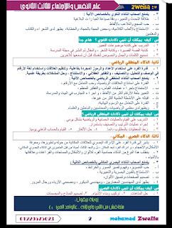 علم الصيغة pdf