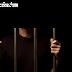 JUSTIÇA DECRETA A PRISÃO DOS SUSPEITOS DE ENVOLVIMENTO DE HOMICÍDIO EM NOVA LONDRINA