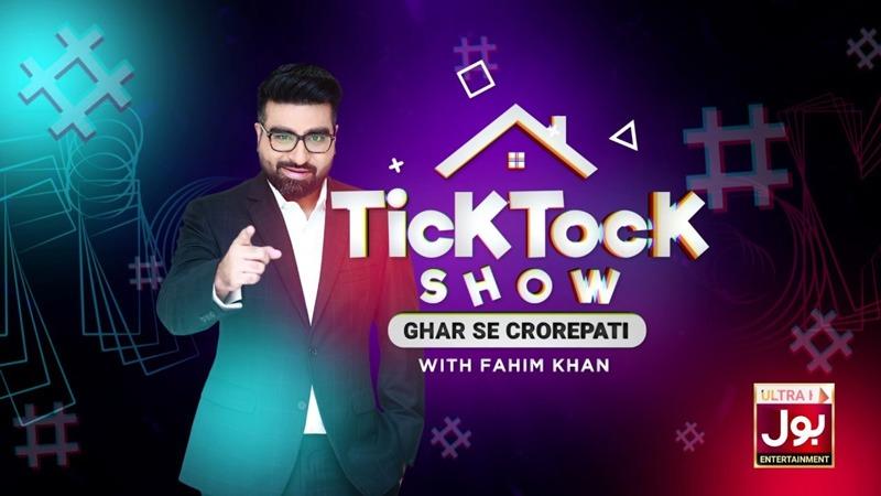 Finally PEMRA bans TickTock Show