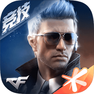CrossFire: Last 12 Hours Apk Download for Android IOS