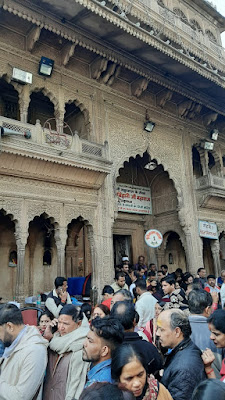 A Day in Vrindavan and Gokul- Travel Blog 2/2