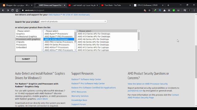 تعريف معالح AMD
