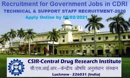 CDRI Technical and Support Staff Recruitment 2020-21
