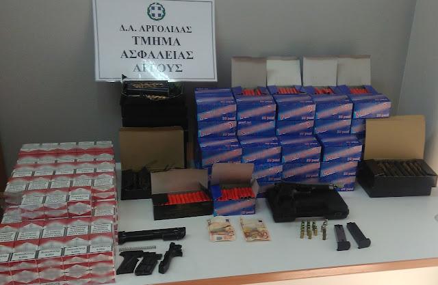 Συνελήφθησαν δύο άτομα με 3400 κροτίδες στην Αργολίδα