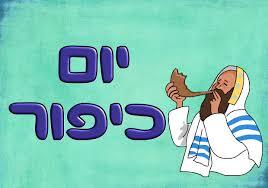 Jom Kippuri nyelvlecke ✡ Kippur, Káppárá – miről van szó?