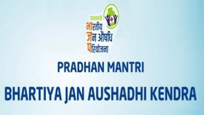 Earning Opportunities From jan Aushadhi Kendra.
