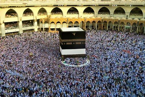 kaaba photo