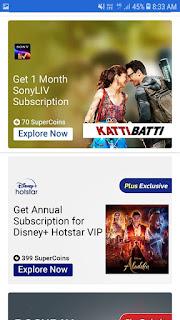 Disney+ Hotstar VIP