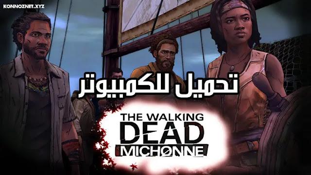 لعبة The Walking Dead Michonne -  تحميل لعبة The Walking Dead Michonne للكمبيوتر مجانا