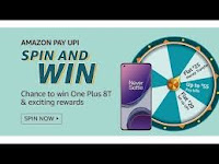 Amazon Pay UPI Spin And Win Chance to Win One Plus 8T