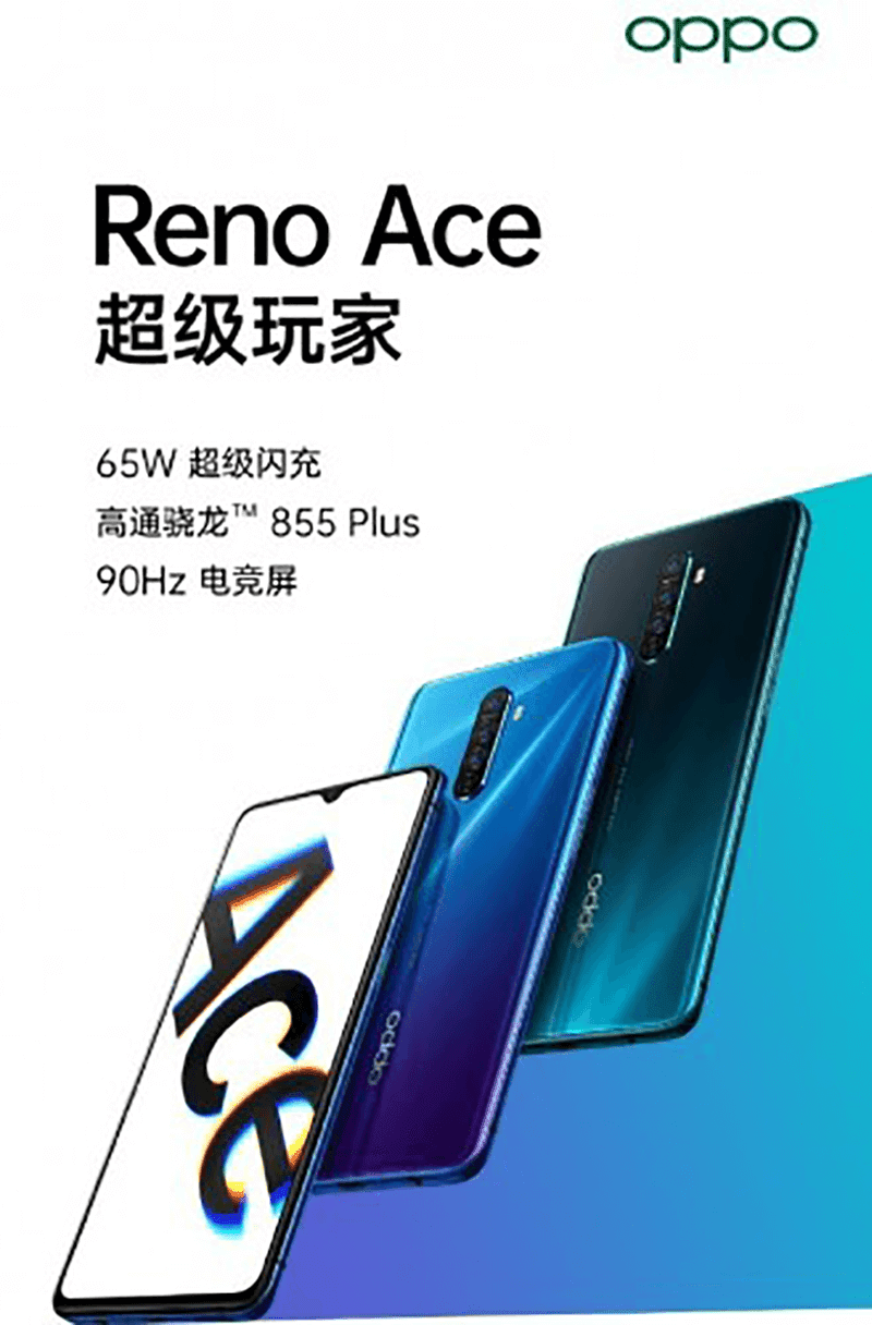 OPPO Reno Ace official poster