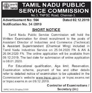 tnpsc-recruitment