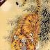 Hổ Hạ Sơn