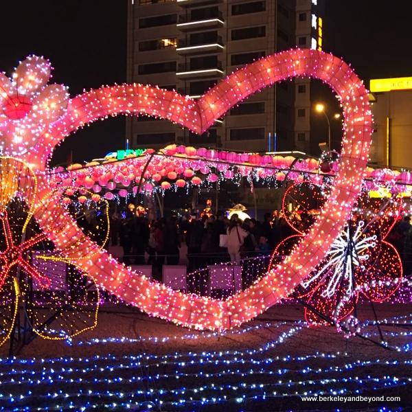 heart lantern at Taiwan Lantern Festival 2016