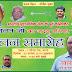 सेवानिवृत्त IAS होंगे JDU में शामिल, आरसीपी सिंह दिलाएंगे पार्टी की सदस्यता