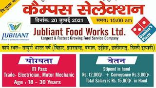 ITI Jobs Campus Placement Organized by Jubilant Foodworks Limited at Sujan ITI Gaya, Bihar