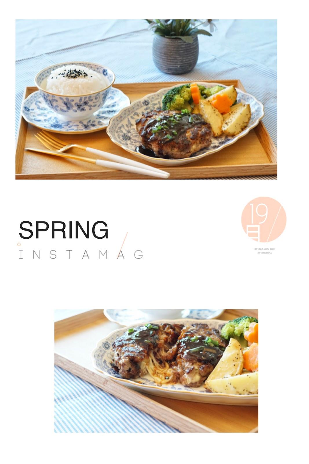 Michelle - 瘋狂煮婦: 日式芝心牛肉漢堡
