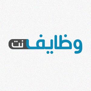 موقع وظائف نت - نشامى ويب