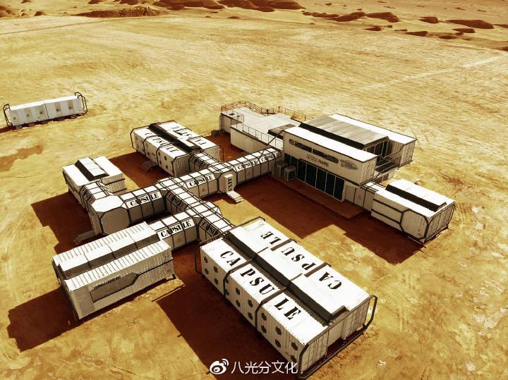 China Mars Camp in Qaidam Basin, Qinghai Province - desert surrounding