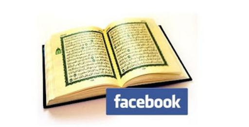 Ternyata Fenomena Facebook Sudah Disinggung Dalam Al-Qur'an