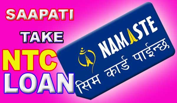 Loan in NTC Simcard