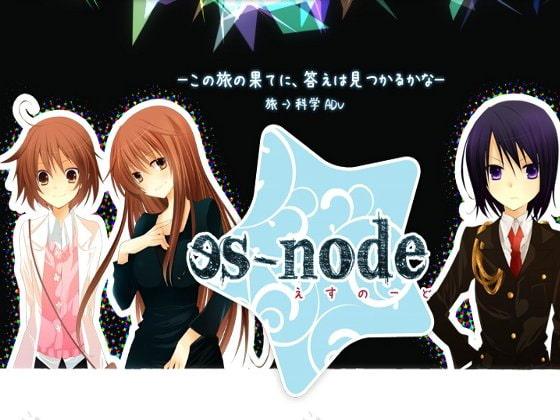 [GAME] es-node JP