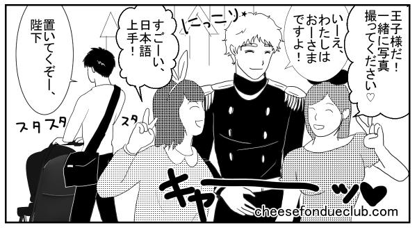 日本語上手ですね!