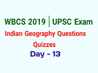 UPSC Indian Geography Questions Quizzes