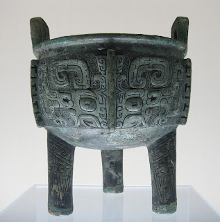 chinese bronze ding vessel eighth anniversary