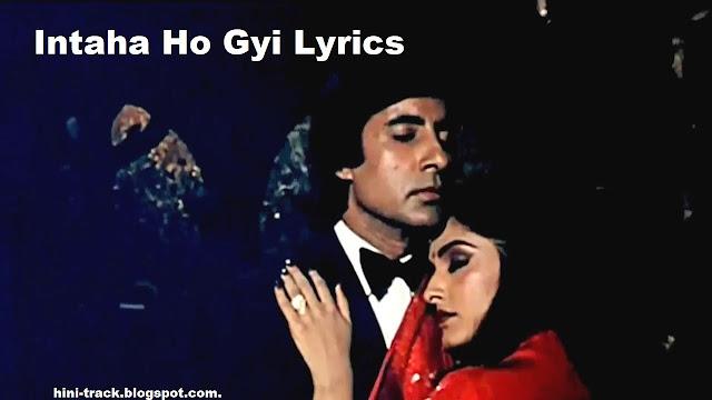इन्तहा हो गयी   Intaha Ho Gai Intazaar Ki - Sharaabi lyrics.