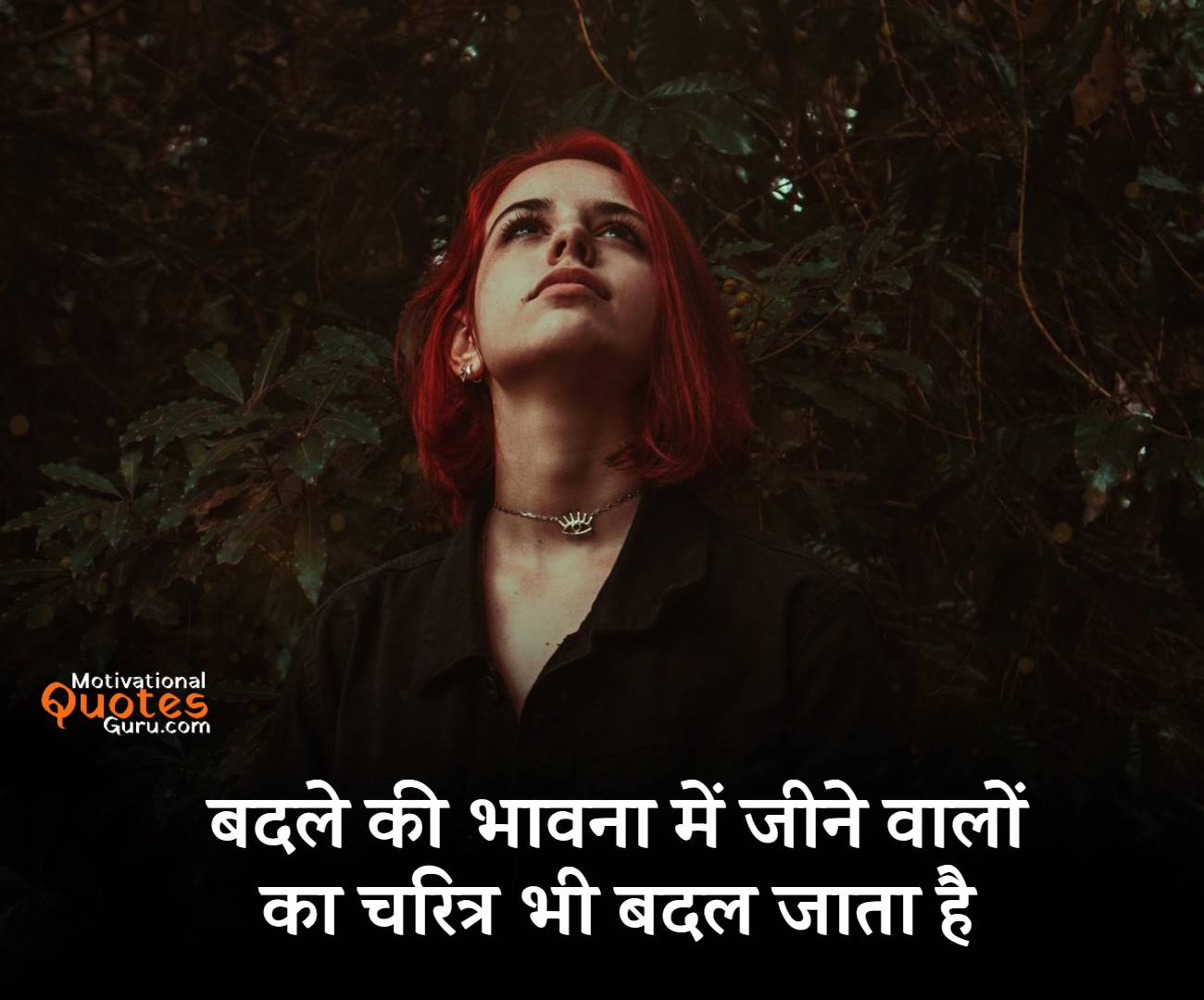 New Truth of Life Quotes in Hindi