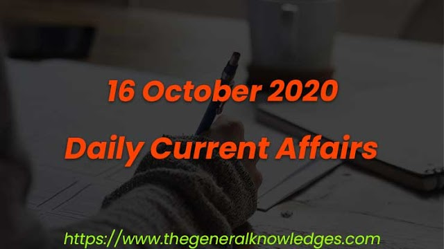 16 October 2020 Current Affairs Question and Answers in Hindi