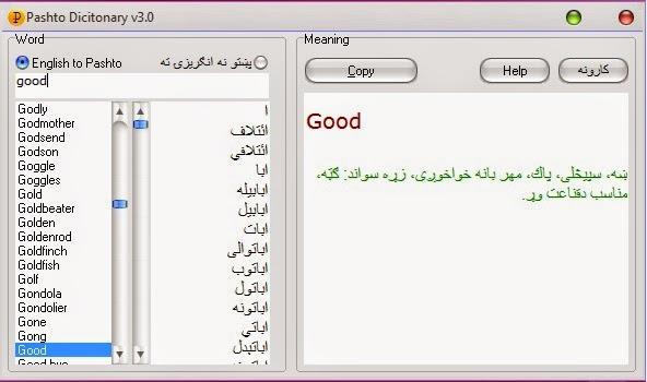 Access english-to-pashto-dictionary. Apponic. Com. English to pashto.