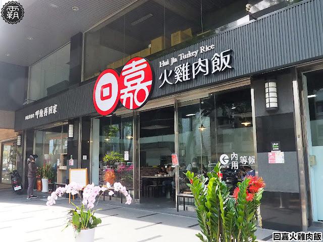 20200106174923 59 - 2020年1月台中新店資訊彙整,23間台中餐廳