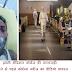 झांसी मेडिकल कॉलेज की लापरवाही,मरने से पहले कोरोना मरीज का वीडियो वायरल