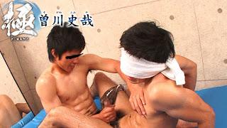 Beast Kawami (Extreme) – Fumiya Sogawa