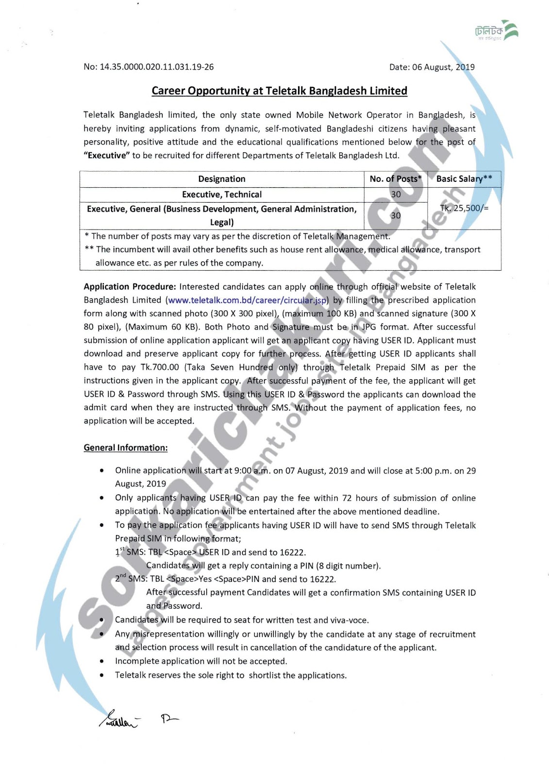 Teletalk Bangladesh Limited Jobs Circular 2019